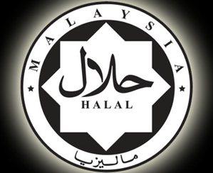 馬來西亞JAKIM清真認證標誌。 圖/JAKIM