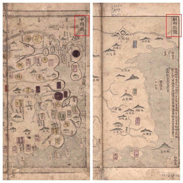 圖為朝鮮人繪製的地圖,朝鮮人筆下的「中國圖」、「朝鮮總圖」是兩張地圖,意指這是兩...