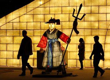 統治事實與歷史表述:韓國,曾是中國的一部分嗎?