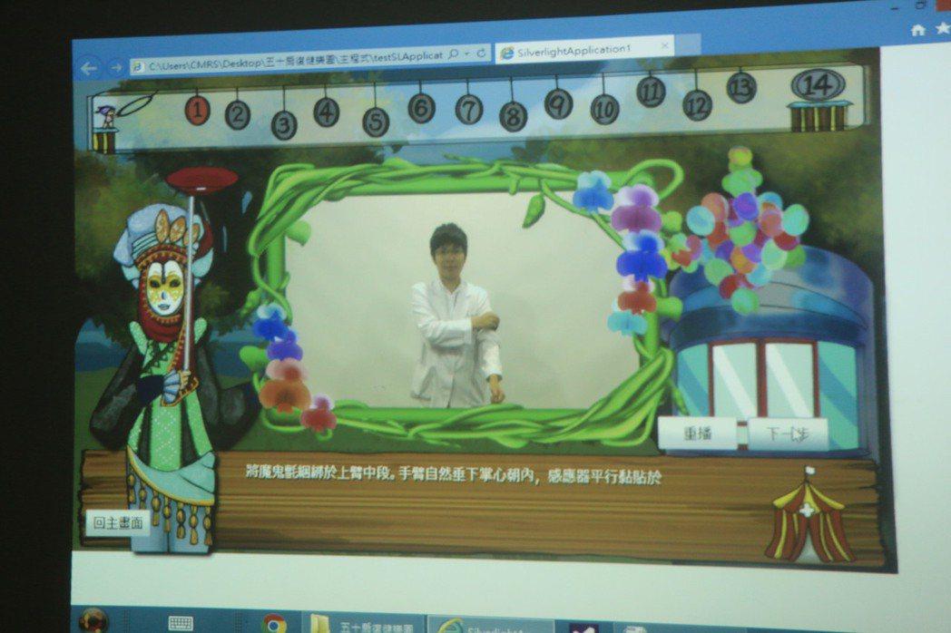 台北榮總復健部完成「智慧醫療復健系統」,患者穿上高科技穿戴感應裝置,結合虛擬實境...