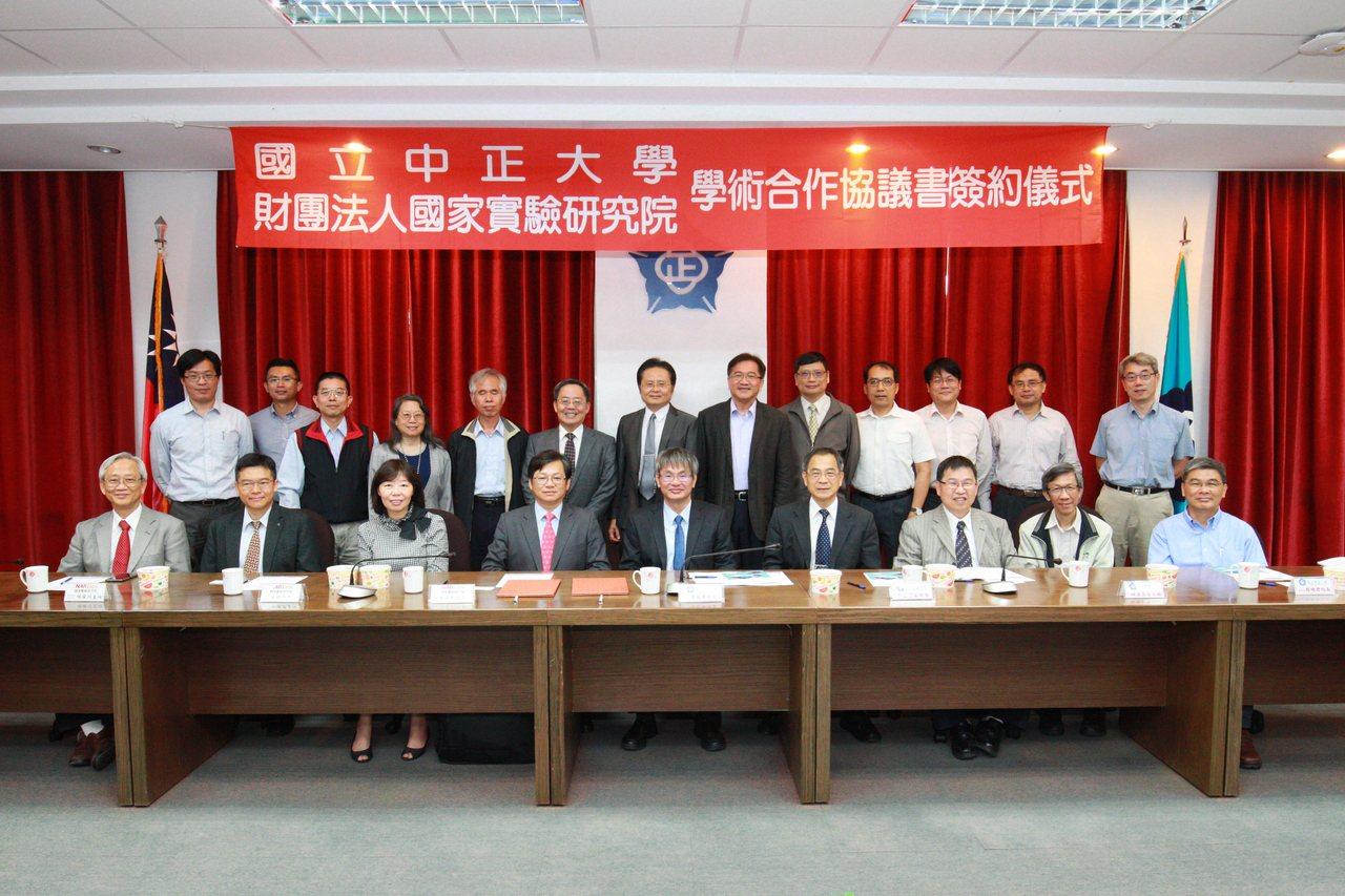 中正大學與國研院今天簽署學術合作協議書。圖/國研院提供