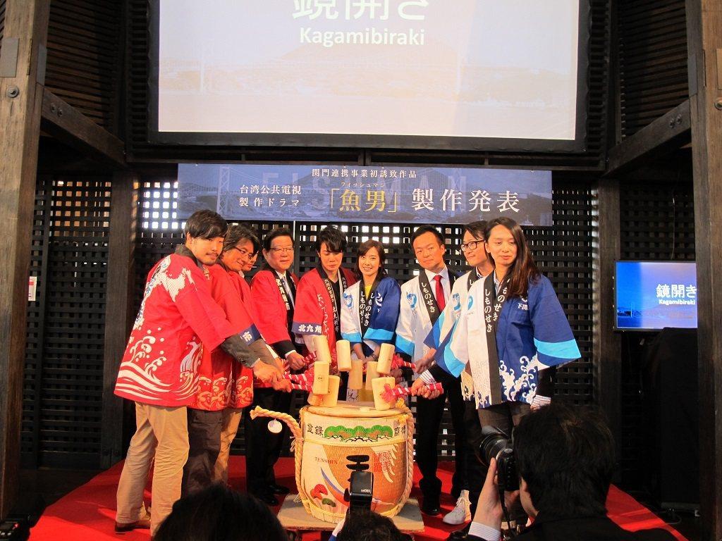薛仕凌、周采詩主演新戲「魚男」在日本北九州辦開鏡儀式。圖/公視提供