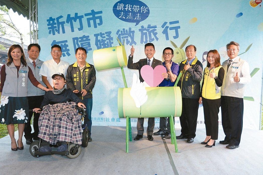 新竹市長林智堅昨天啟動身心障礙者免費微旅行計畫,3月間出門看了30年來第一場電影...