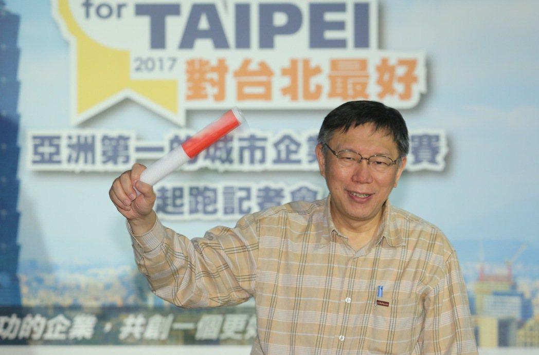 亞太B型企業協會偕北市府、王道銀行推「Best for Taipei」企業挑戰賽...