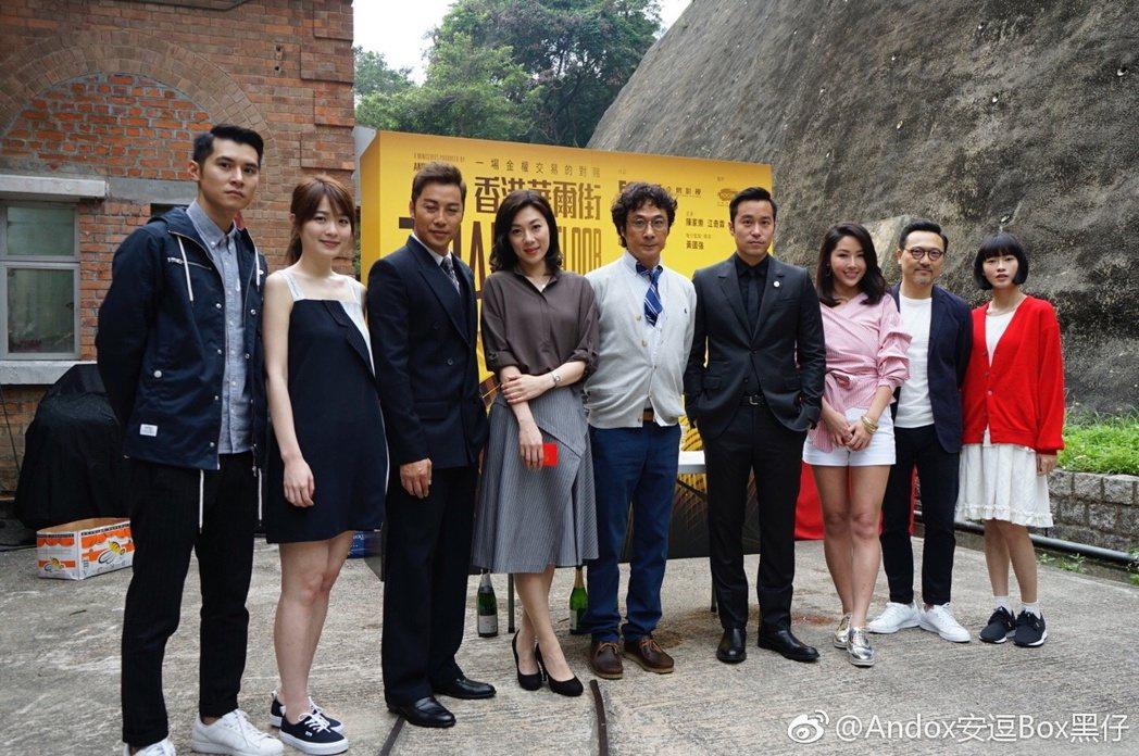 劉德華擔任監製的原創華語迷你劇「香港華爾街」開拍。 圖/擷自微博