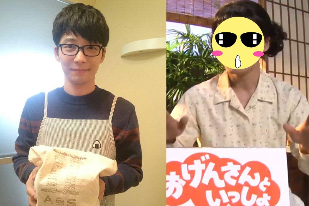 星野源所飾演的「源太太」,激似SMAP成員香取慎吾扮演的「慎吾媽媽」。 圖/擷自