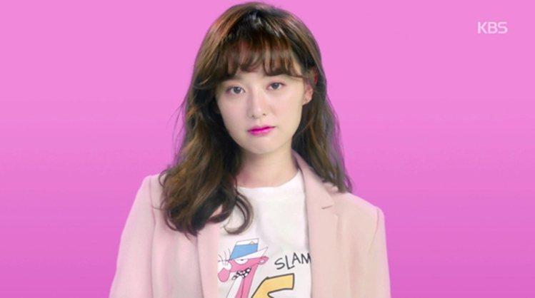 由金智媛、朴敘俊主演五月即將開播的韓劇《三流之路》。圖/截自youtube