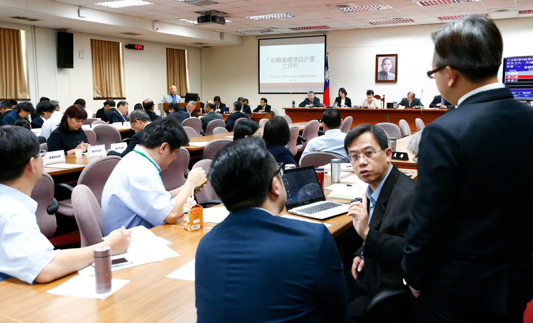 前瞻基礎建設公聽會20日進入第五場,也是最後一場。 記者程宜華/攝影