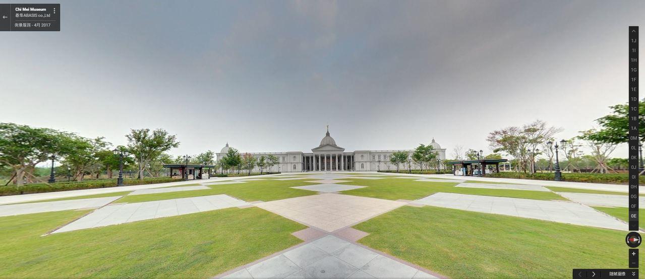 奇美博物館推出線上「環景」新服務!現在民眾只要透過網路就能參觀博物館,隨時隨地、...