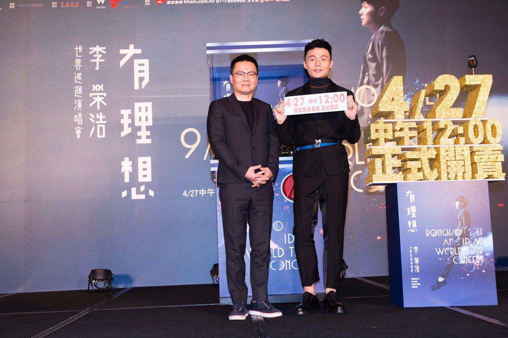 李榮浩(右)與華納大中華區總經理陳澤杉聯手宣布將在9月16日站上台北小巨蛋。圖/...