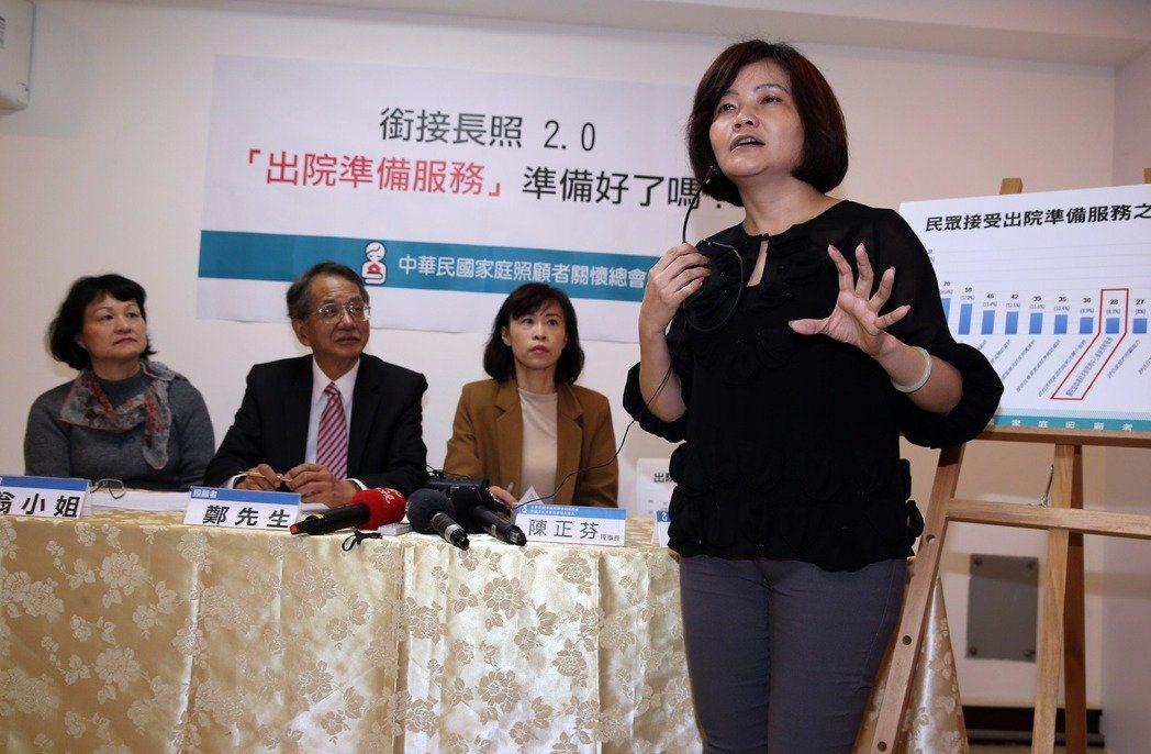 家總秘書長陳景寧(右)吐槽,醫院出院準備服務成效不彰,衛福部慢了20年才動起來。...
