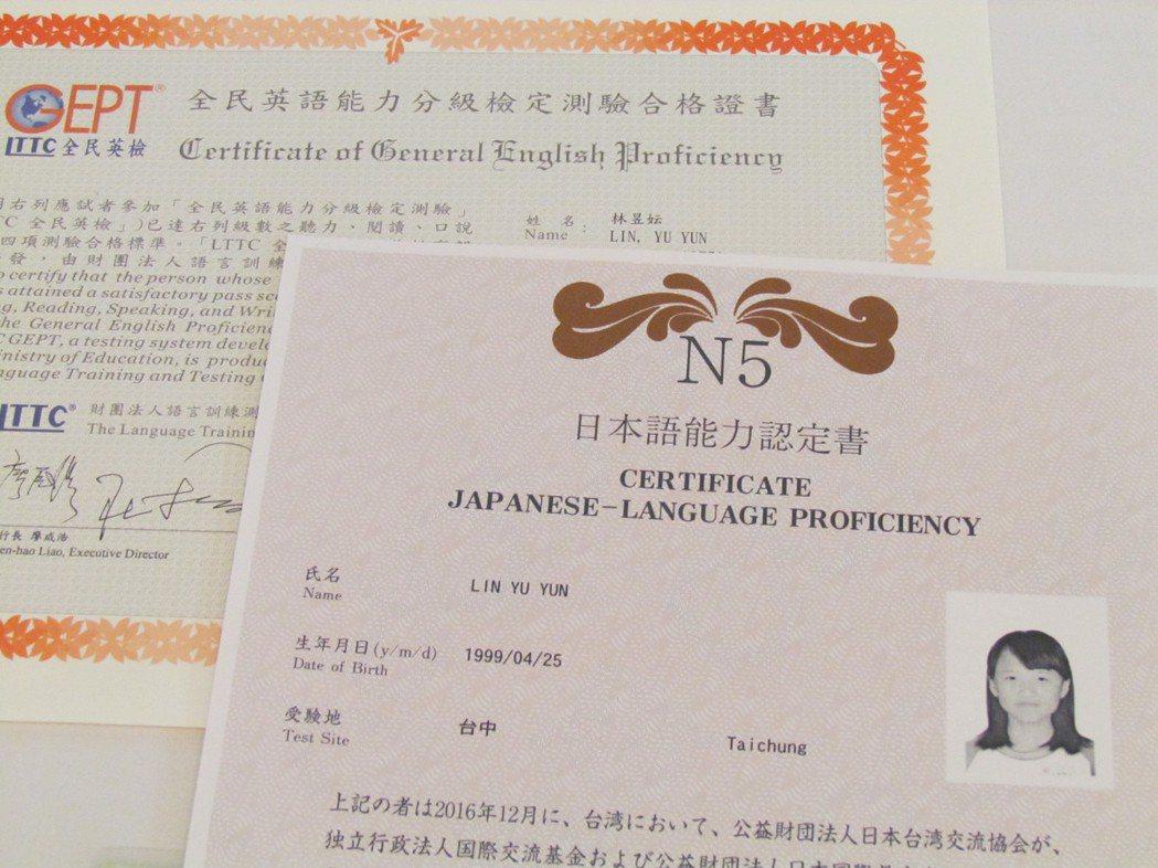 同德家商通過繁星計畫的每個學生,大都一個人取得7、8張證照。記者張家樂/攝影