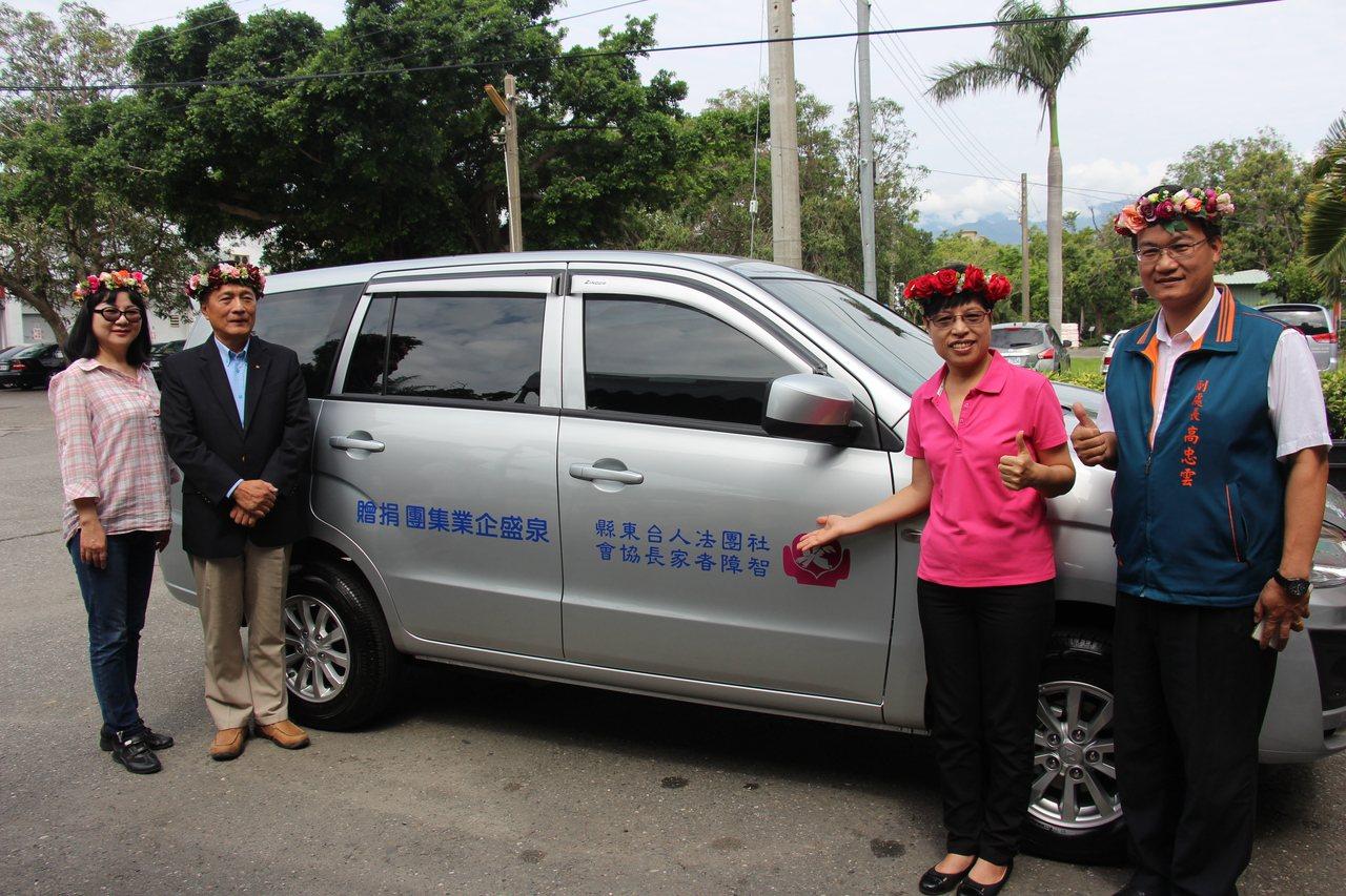 泉盛企業集團總裁林淵池夫妻(左)到台東智障者家長協會捐助一部交通車。記者李蕙君/...