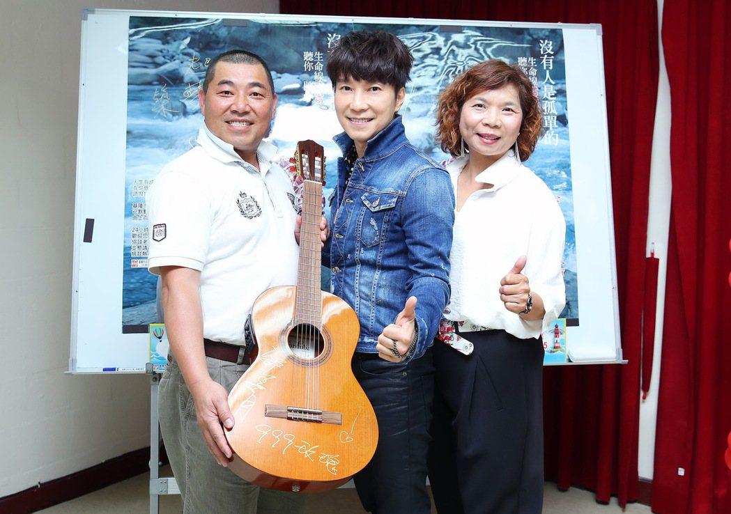 邰正宵擔任公益大使,捐出心愛吉他義賣,與得標人合影。圖/起初娛樂提供