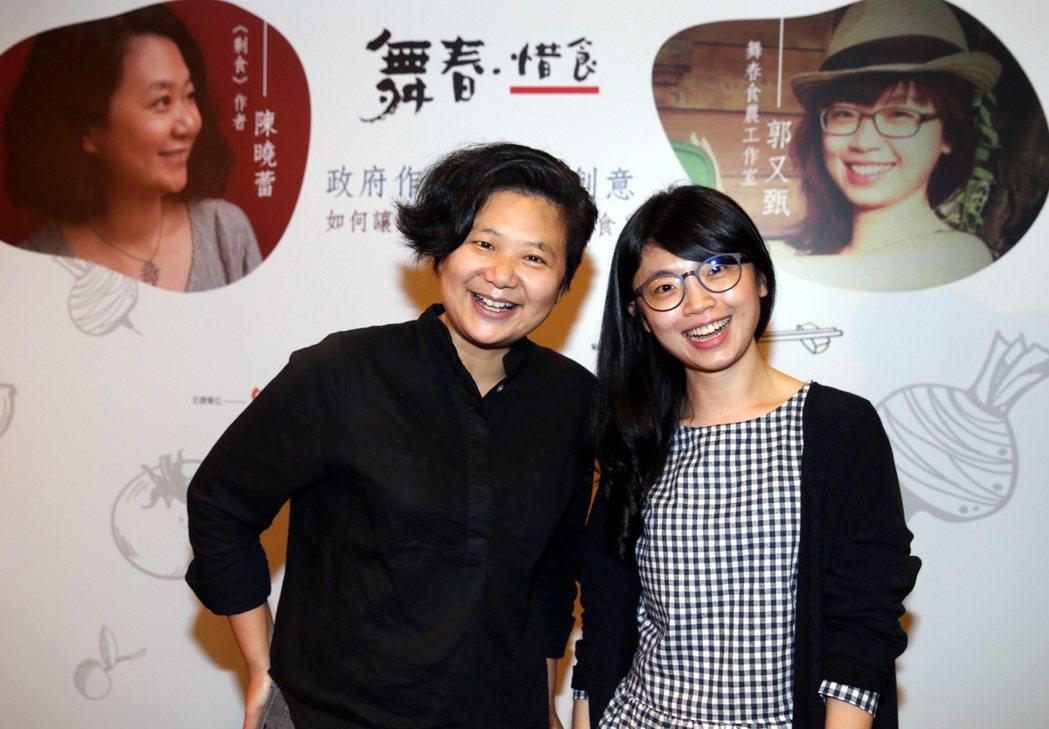 香港「剩食」作家陳曉蕾(左)與台灣「舞春食農工作室」共同創辦人郭又甄(右),在聯...