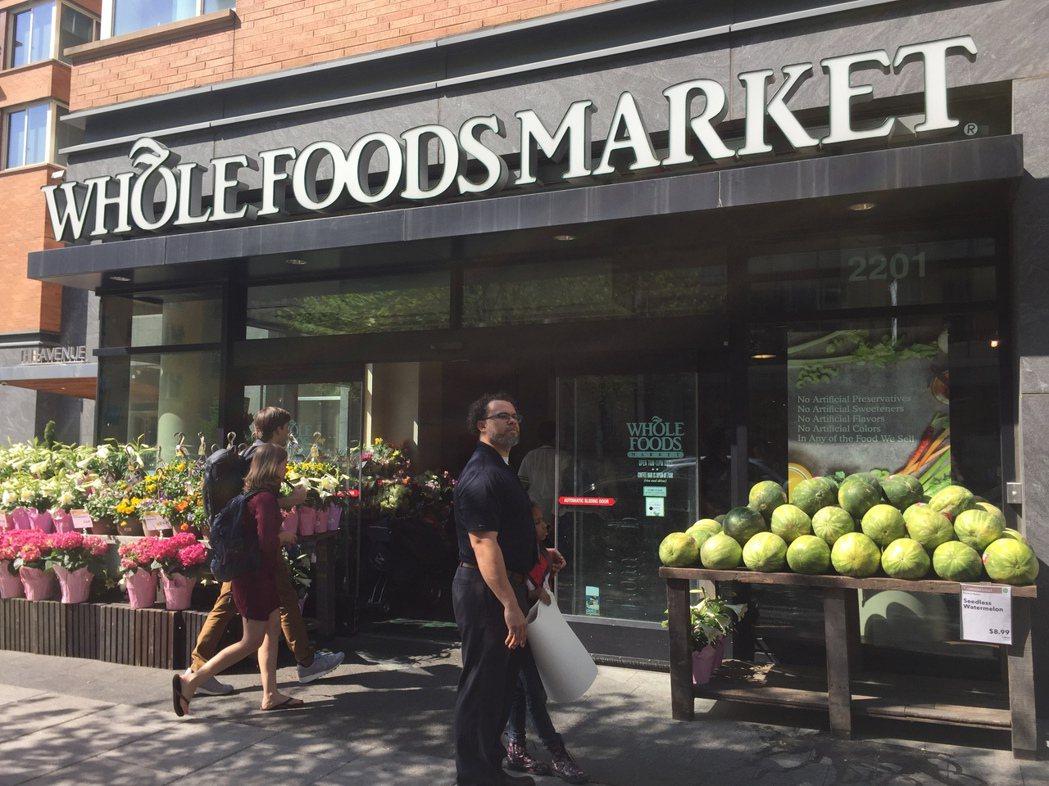 美國華府喬治華盛頓大學附近的「全食」(Whole Foods)超市,結合超市與餐...