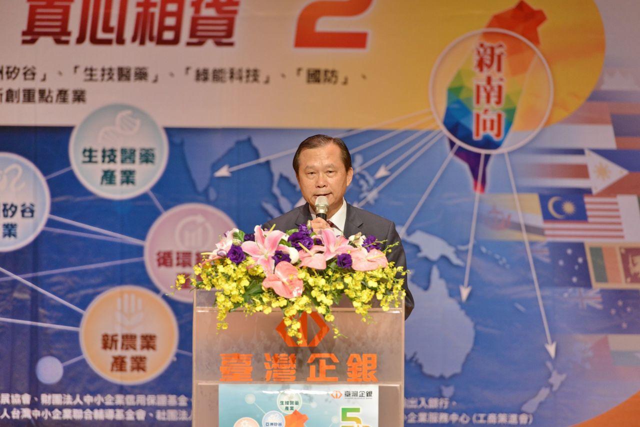 臺灣企銀總經理周燦煌表示,「五加二」新創重點產業優惠貸款,自開辦以來至今年3月底...