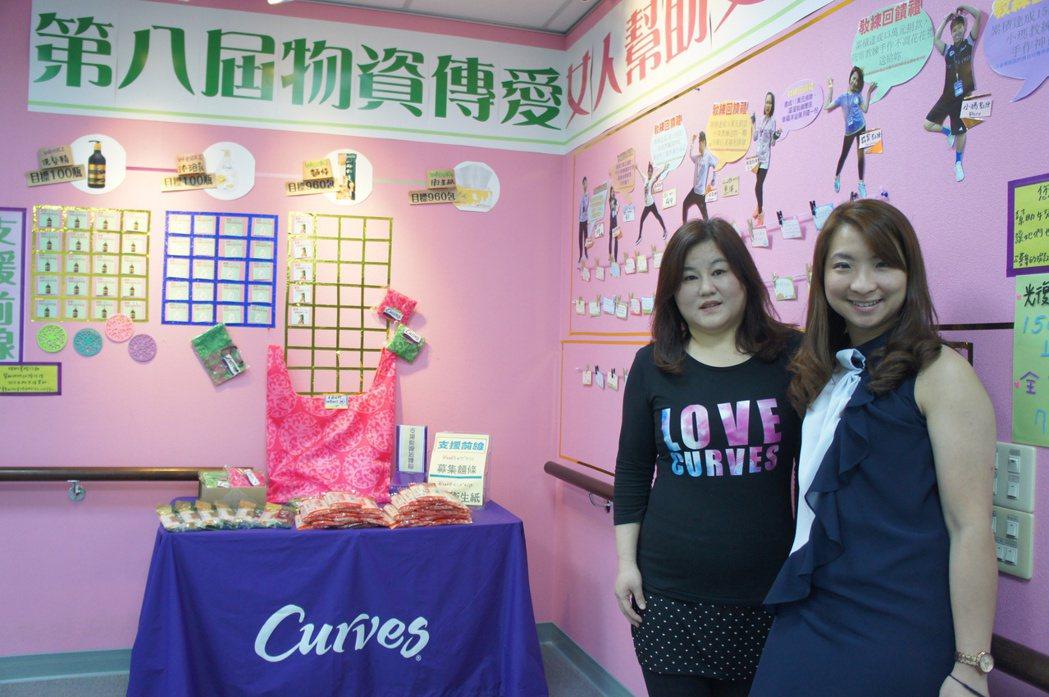 Curves自成立以來,以激勵女性勇氣、發揮生命力量為使命,自2010年每年四月...