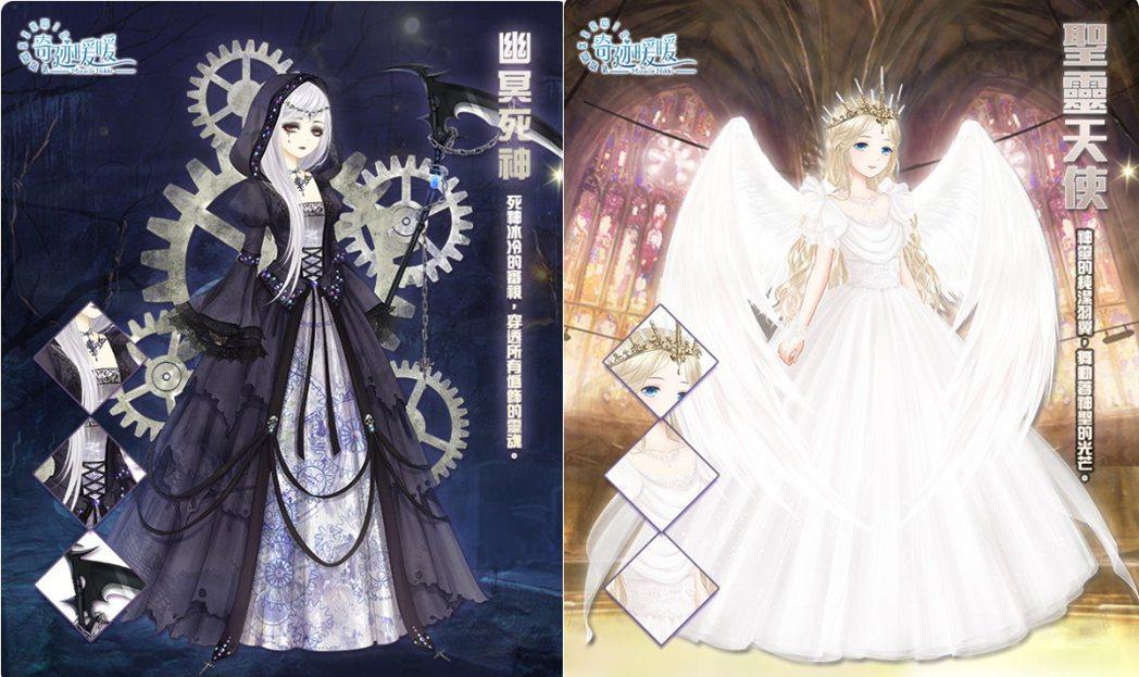 「晝夜迴廊」主題閣新登場,同步推出「幽冥死神」、「聖靈天使」。