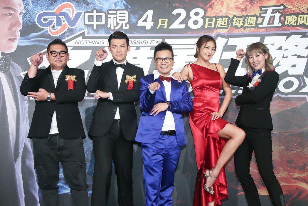 大愷(左起)、陳志強、沈玉琳、陳思璇和李懿主持中視「名模星任務」。圖/中視提供