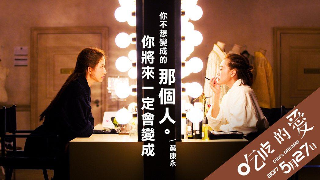 林志玲與小S從古代鬥回現代。圖/凱擘提供
