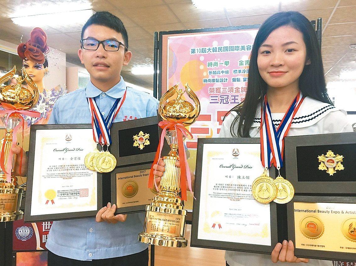世界高中學生金育槿(左)和陳立翎參加韓國首爾國際美容大賽,都獲得3項冠軍。 記者...