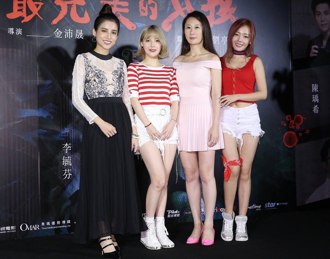 電影「最完美的女孩」27日晚舉行首映會,演員蔡瀞瑢(左起)、可青、安晨妤、林星潼...