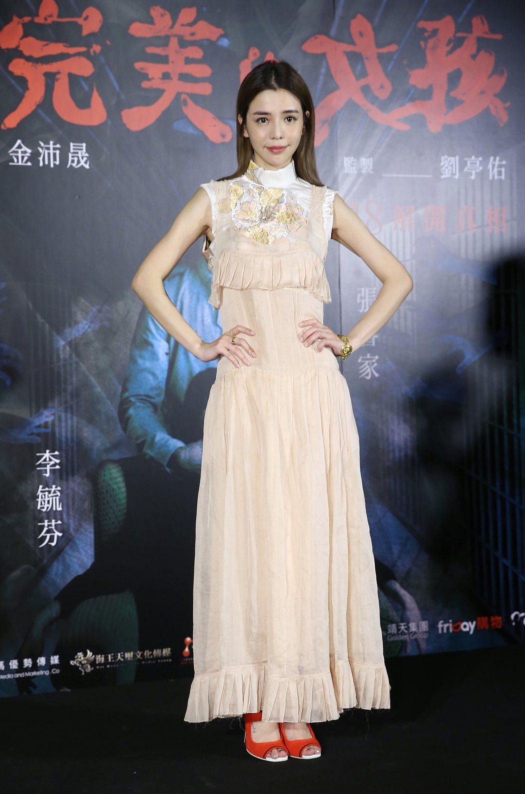 電影「最完美的女孩」27日晚舉行首映會,女主角李毓芬等人出席。記者高彬原/攝影