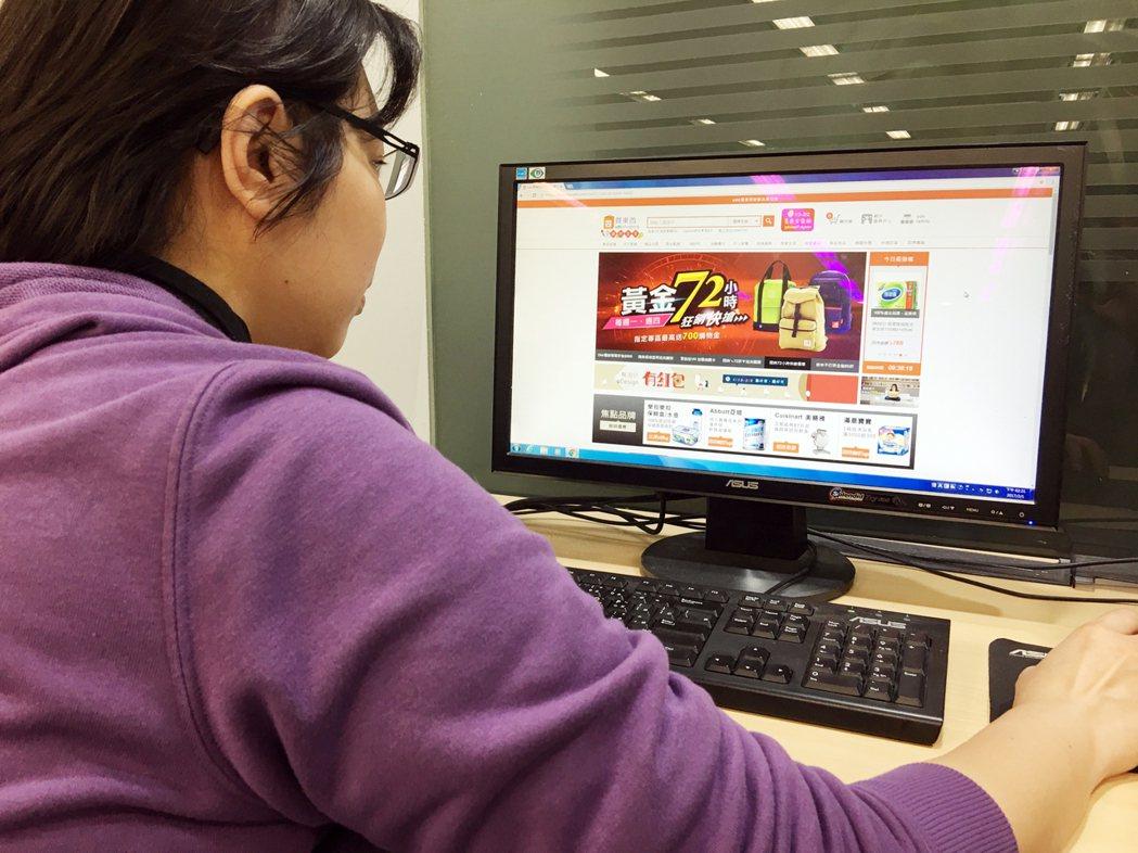 網路購物必須注意一些「眉角」,以免事後申訴無門。 記者王敏旭/攝影