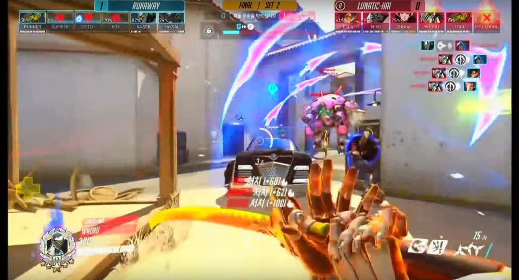 Bumper的札莉雅雖然已丟出引力彈,但隊伍成員卻被Whoru的源氏給砍光了。