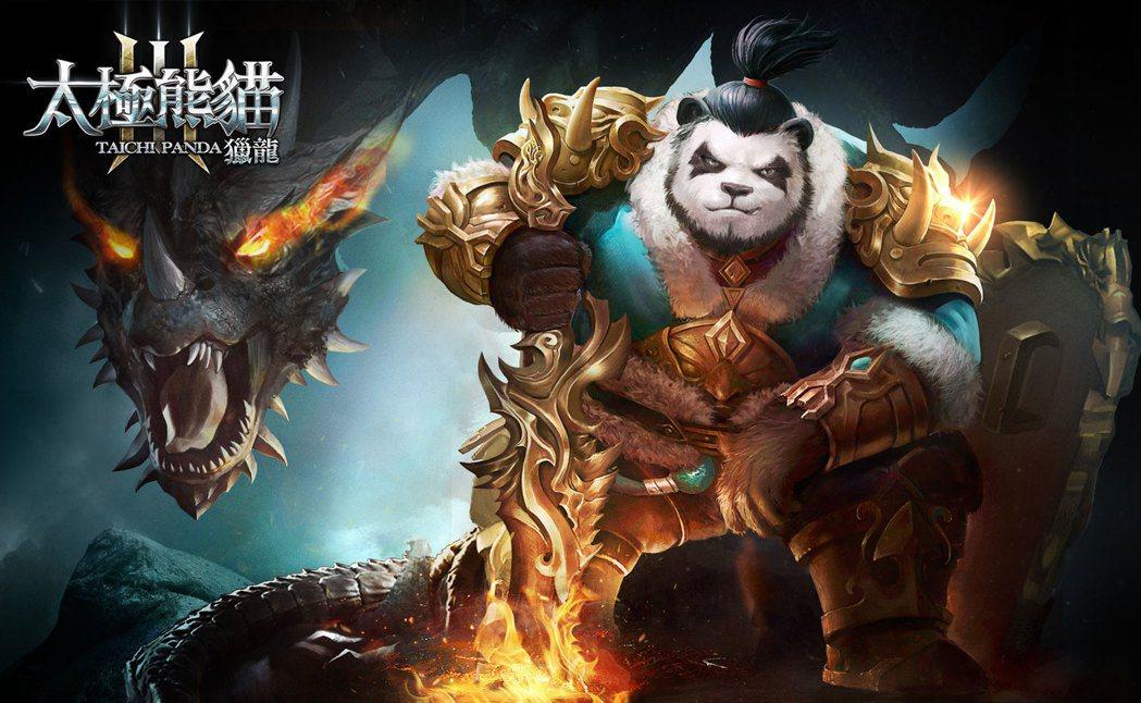 《太極熊貓3:獵龍》最新主視覺公開。 圖/蝴蝶數位提供(下同)