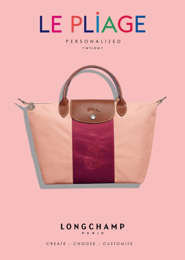 Longchamp的年度Le Pliage經典尼龍摺疊訂製包,十分討喜可愛。圖/...