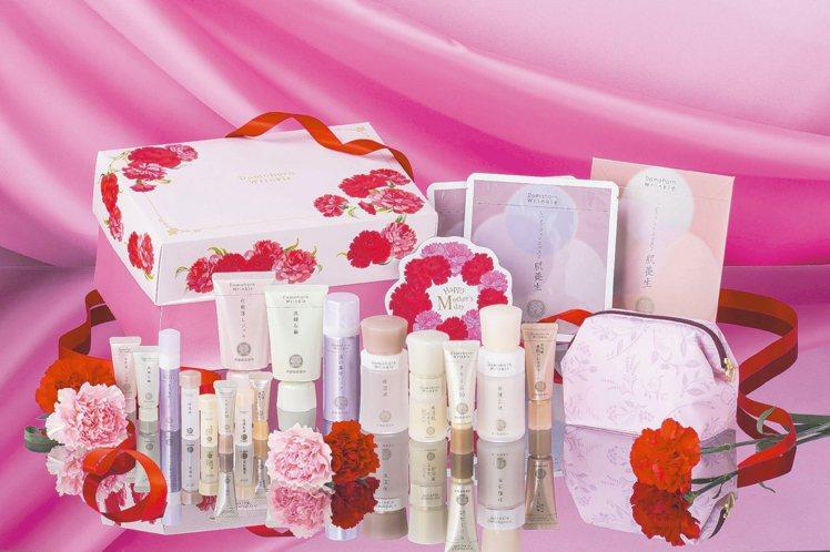 朵茉麗蔻推出母親節限定的美肌禮盒,送禮自用兩相宜。 圖/朵茉麗蔻提供