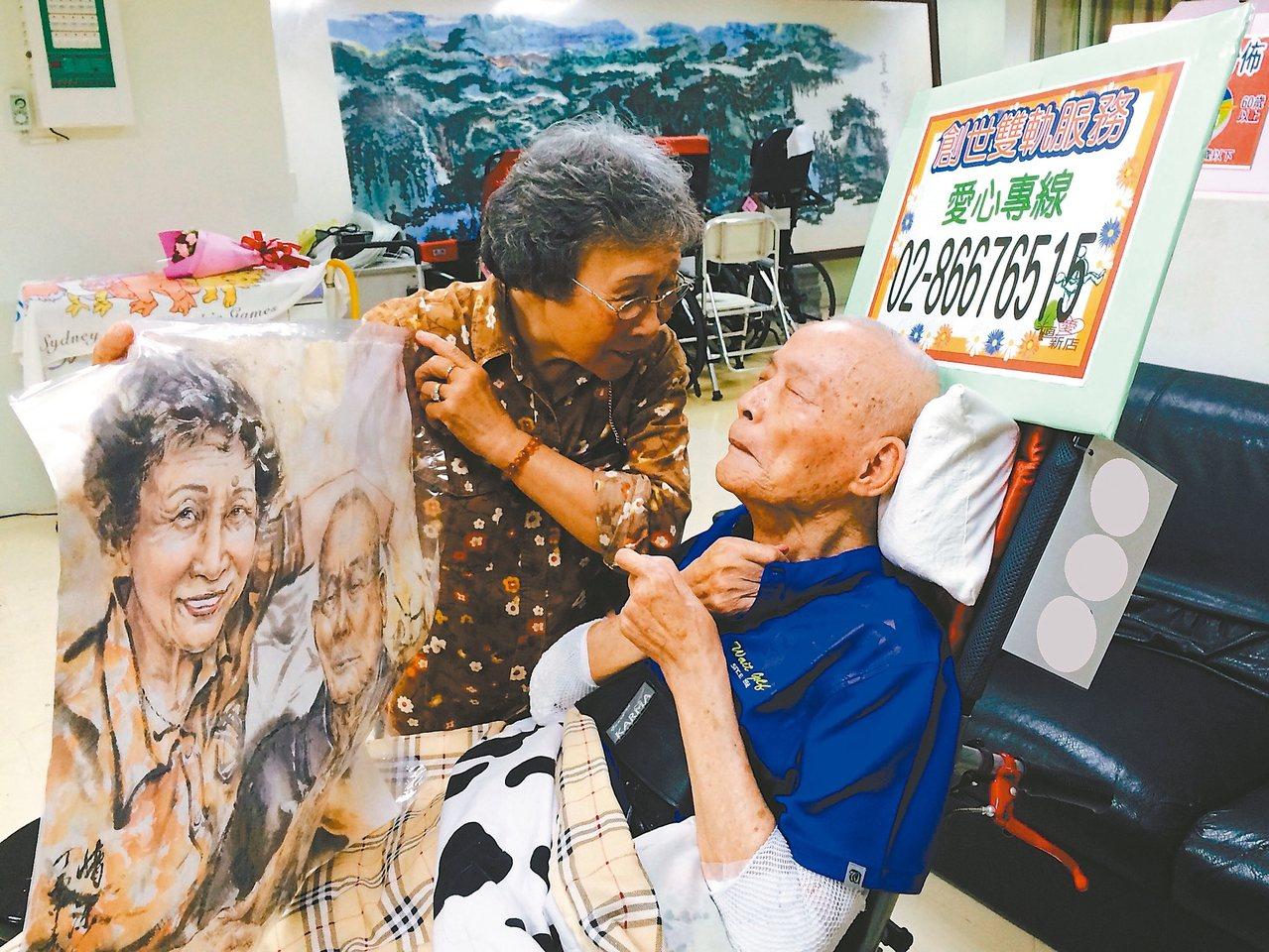 袁立章爺爺與袁奶奶2人結婚57年,第一次有張夫妻畫像。 圖/創世新店分院提供
