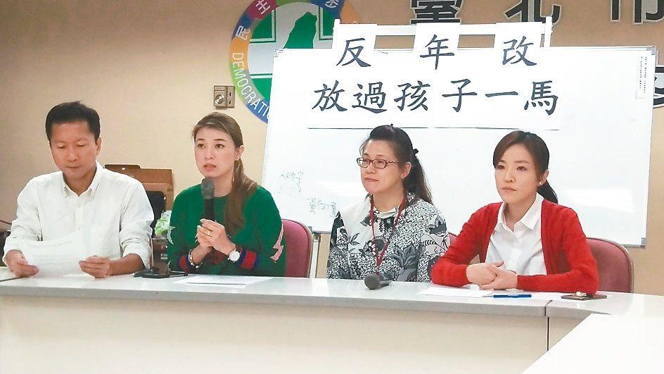 年改抗議影響會考,台北市議員李慶鋒(左)認為會影響北市8所國中、1664名考生。...