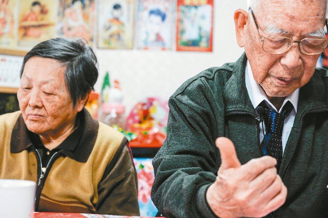 林爺爺,91歲,以前太太照顧我,現在換我照顧她。 記者黃仲裕/攝影