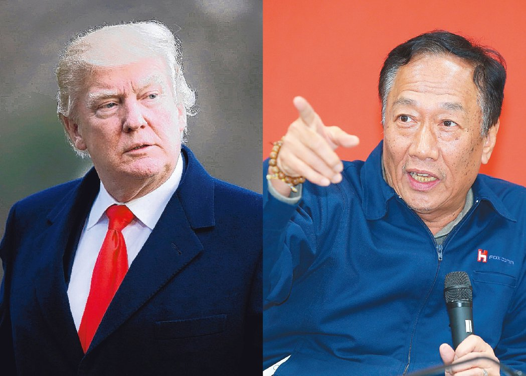 美國總統川普(左)身價暴跌,總資產不敵台灣首富郭台銘。 (路透、報系資料照)