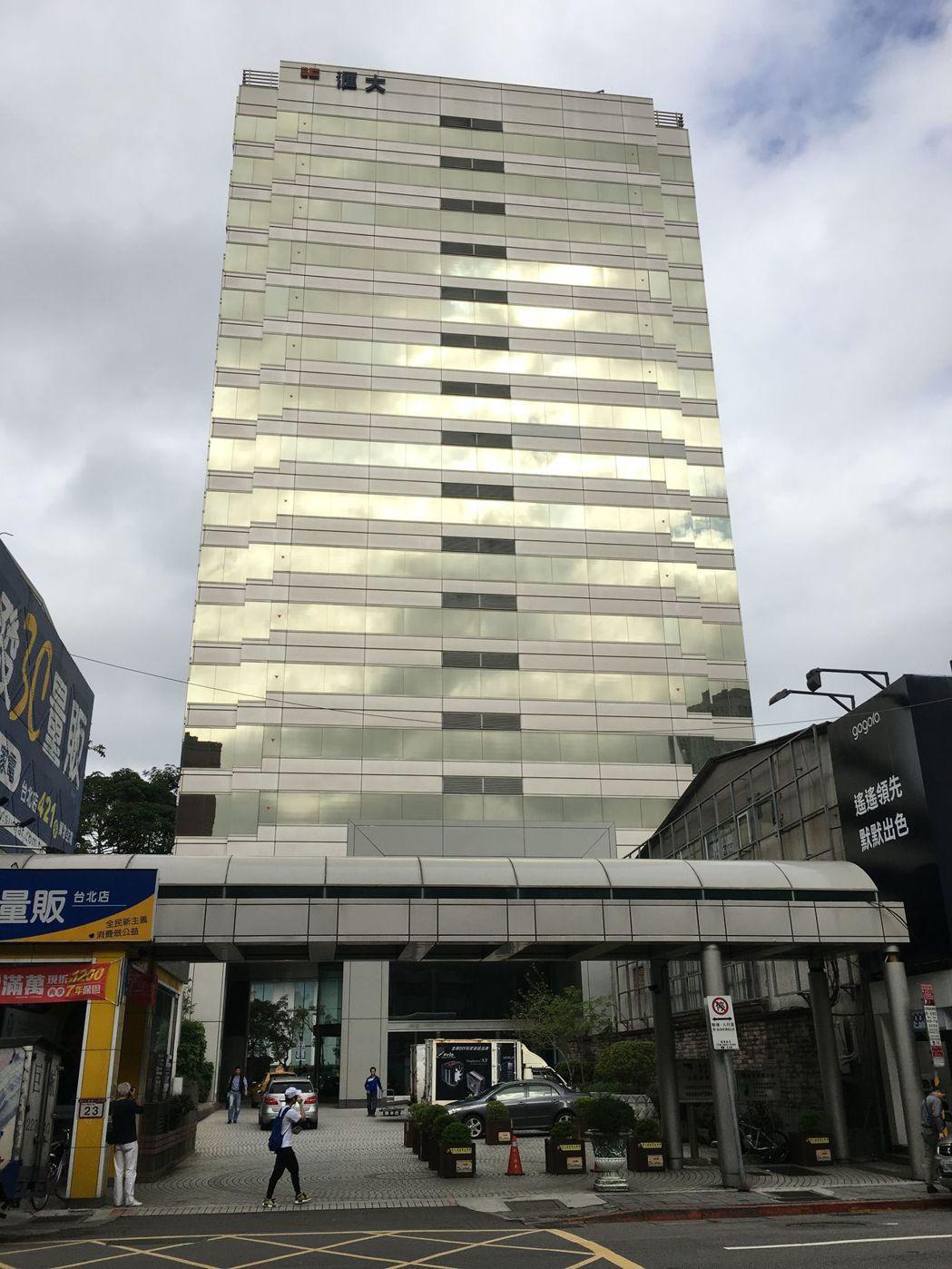 台北市八德路光華商圈匯大大樓外觀 戴德梁行/提供