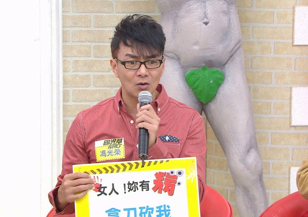 馮光榮投訴世大運工作人員穿鞋進入游泳場地。 圖/三立提供