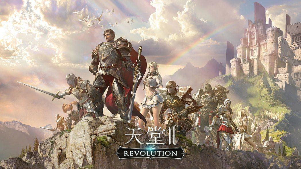 全球矚目的MMORPG 手遊巨作《天堂2:革命》即將登台,首次曝光遊戲內第一手故...