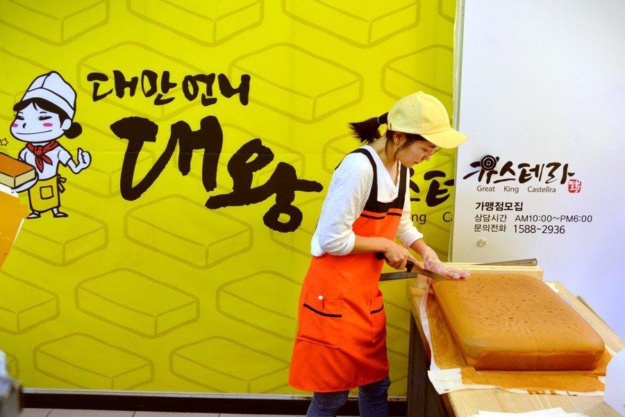出生臺灣的品牌,在韓國藉著一步步的宣傳才打響品牌名號,還有稱之為「來自臺灣的」正當性嗎? 圖/取自kingcastella