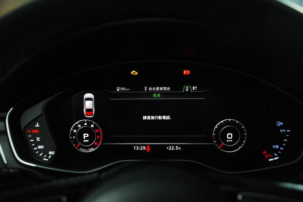 Audi Virtual Cockpit全數位虛擬駕駛座艙。圖/記者林昱丞攝影
