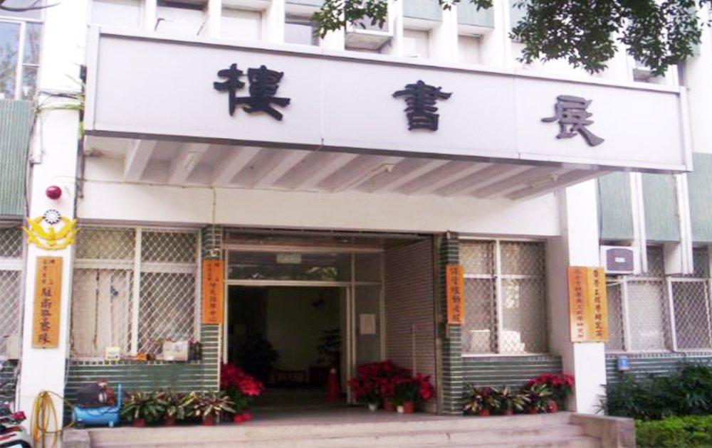 國立編譯館展書樓。圖/取自國立台灣大學校園地圖
