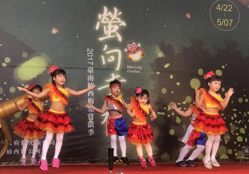 台南市觀光局提供
