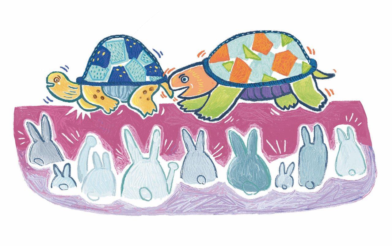 生活進行式跑道上的烏龜與兔子 圖/大裘米