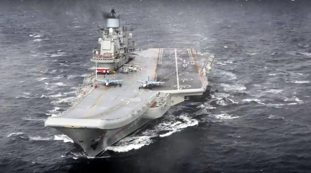 俄國航母庫茲涅佐夫號。(美聯社)
