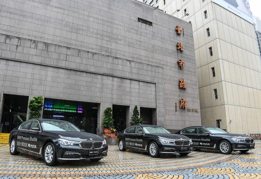 BMW總代理汎德將自2017年8月19日至30日「2017台北世界大學運動會」賽事期間提供200台BMW大7系列接駁服務,禮遇世界各國代表團貴賓及參賽選手。 圖/汎德提供