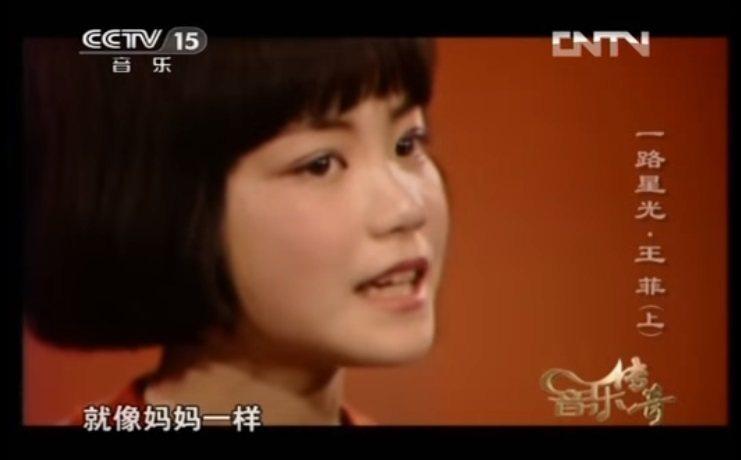 14歲的王菲相貌甜美,唱「大海啊故鄉」。圖/翻攝自youtube