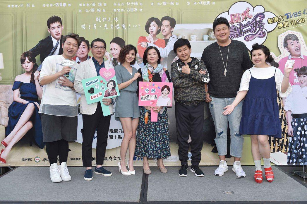 又仁(左起)、林予晞爸媽、賀一航、哈孝遠、大文出席粉絲見面會。圖/TVBS提供