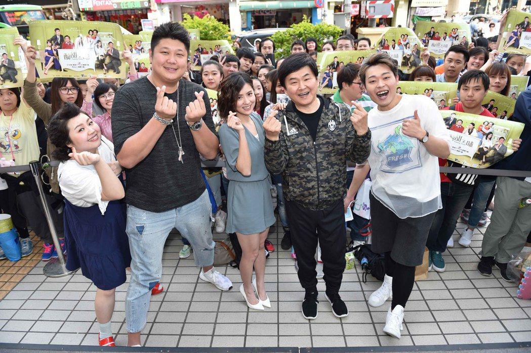 大文(左起)、哈孝遠、林予晞、賀一航、又仁出席「酸甜之味」粉絲見面會。圖/TVB...